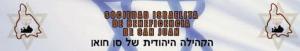 Sociedad Israelita de Beneficencia de San Juan. Presentación Institucional.